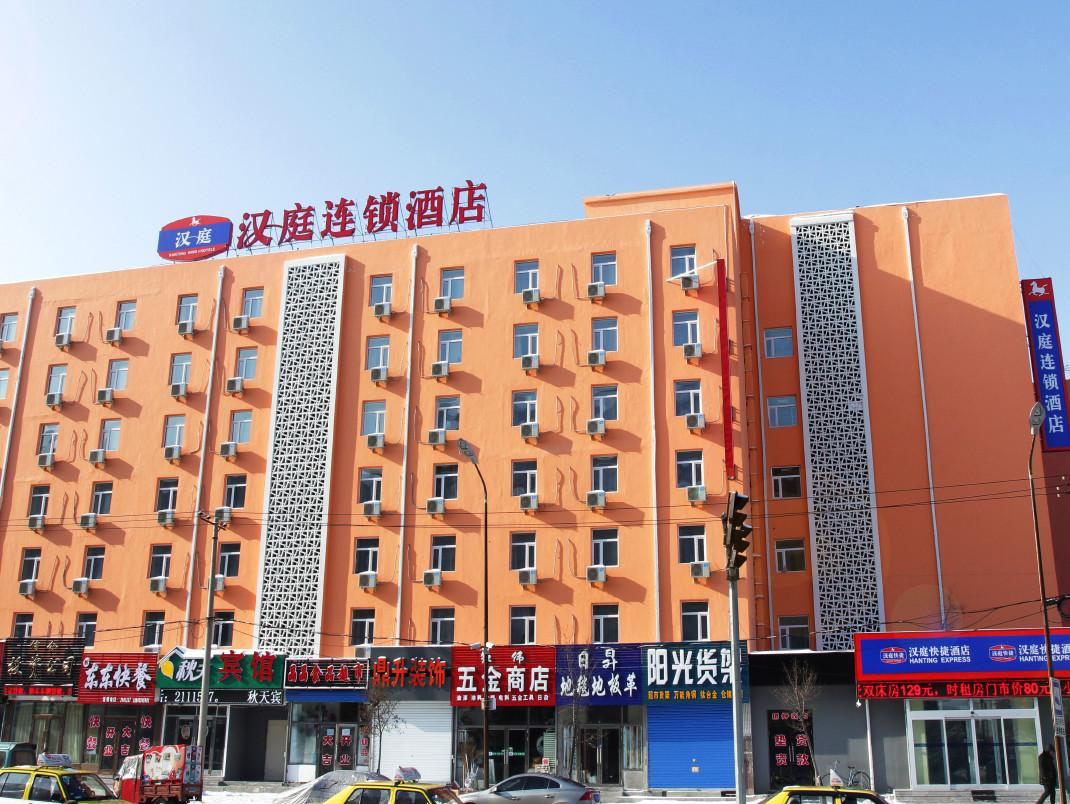 【汉庭酒店(西安龙首北路店)】地址:龙首北路58号_艺龙网移动版