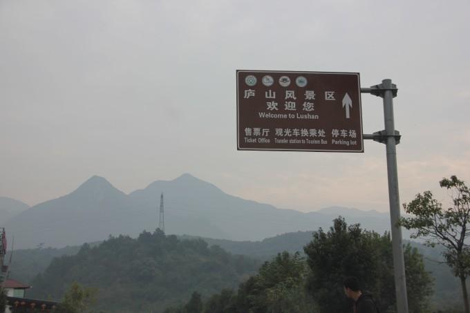 所有前往庐山风景区的车辆需绕行庐山南山公路.