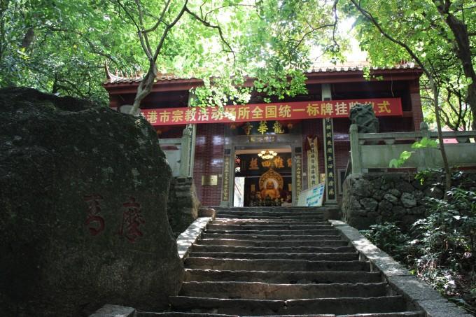 桂平西山风景区