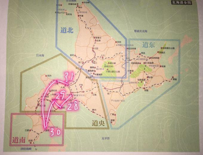 札幌旅游手绘地图