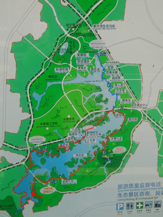 公园手绘路线图