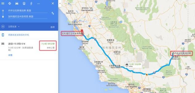 本日路线,行进动态谷歌地图截图如下:  ★★★由于是本日的飞机,所以