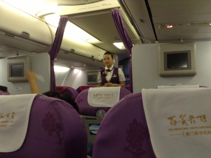 通知厦门航空mf8191航班由于北京流量控制延误