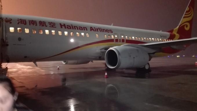 海口飞机场到文昌