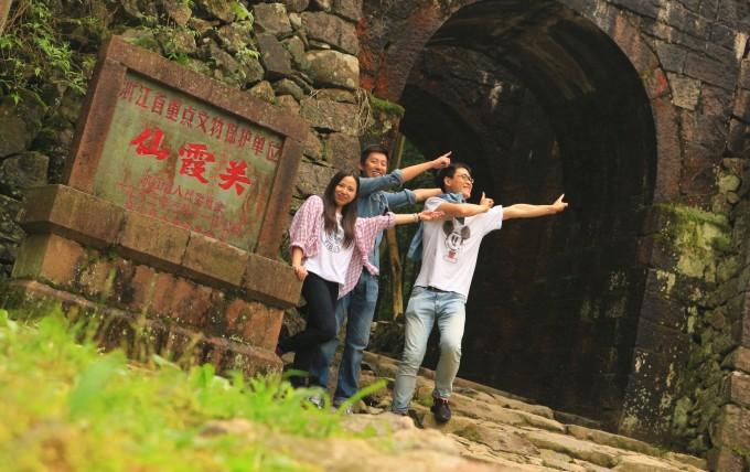 衢州破石风景区
