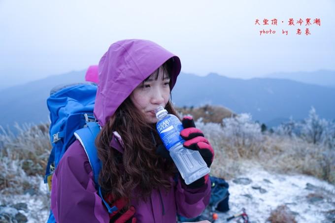 从化十登之四:天堂顶(广州最高峰,最冷寒潮天)